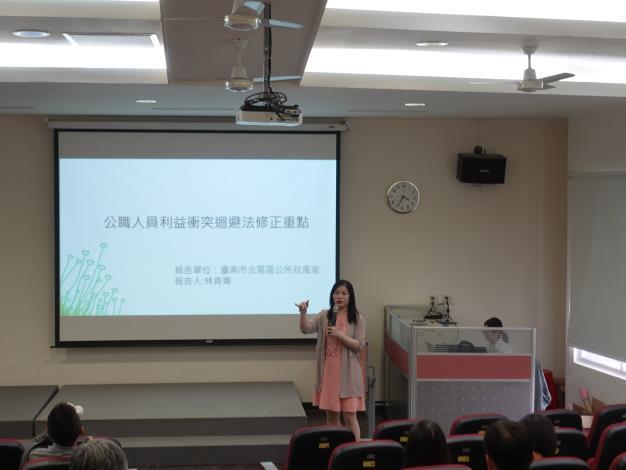 林青菁主任授課情形