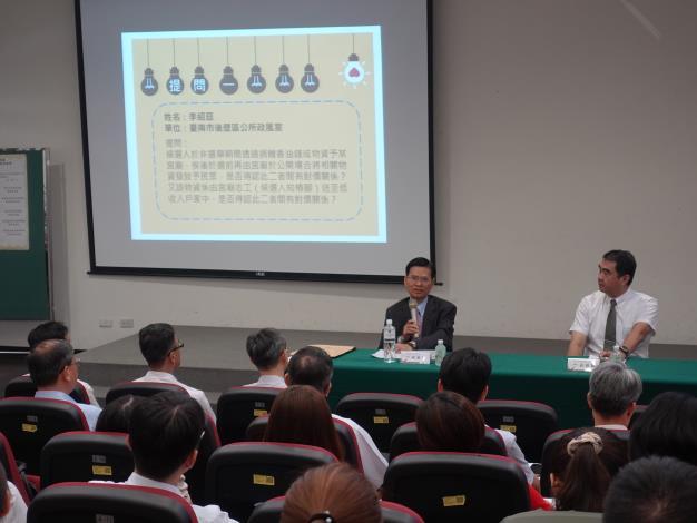 臺灣臺南地檢署林錦村檢察長參與座談會情形