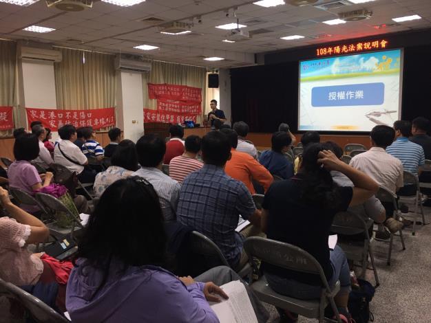 新化場-由本市工務局政風室主任陳世輝講授