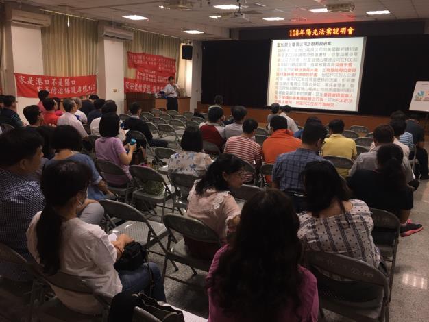 新化場-由本市左鎮區公所政風室主任黃彥雄講授