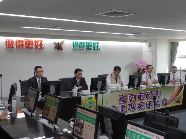 臺南地檢署檢察長林錦村致詞