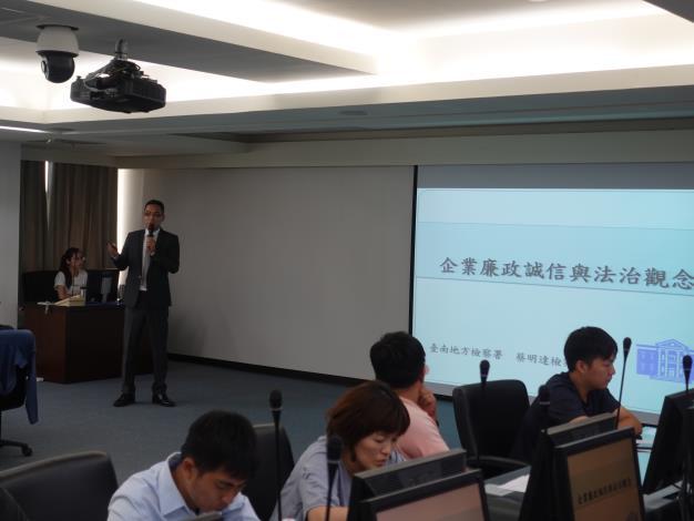 蔡明達檢察官講授「企業廉政誠信與法治觀念」
