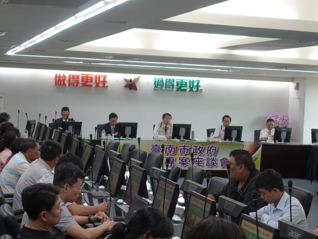 邀集臺南地檢署及三十餘家採購案得標履約業者