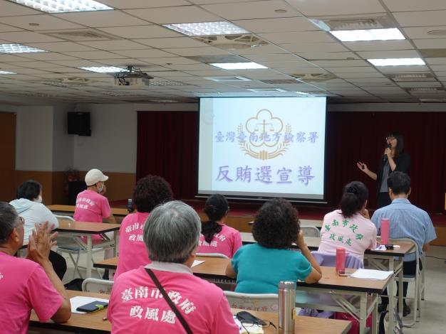 邀請臺灣臺南地方檢察署檢察官進行反賄選宣導講習
