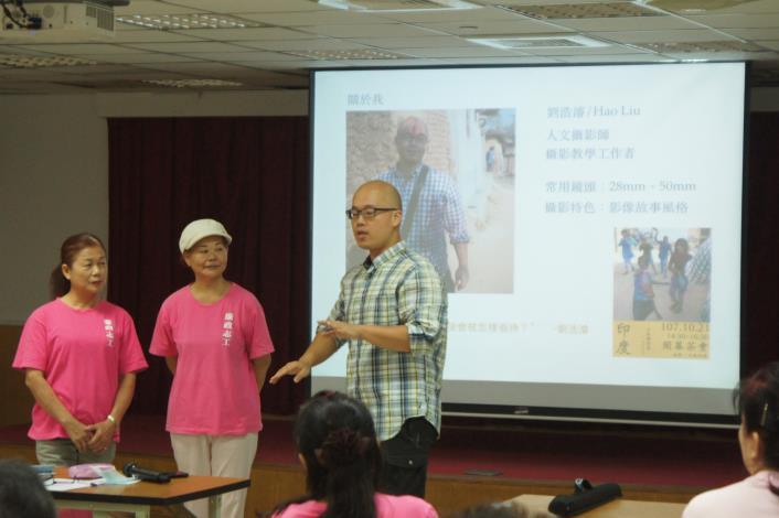 邀請臺南社區大學劉浩濬老師進行攝影講座,藉由攝影專業技能的培訓,讓志工得到正確的知識並且享受攝影的樂趣。