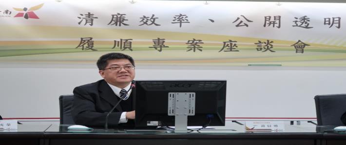 黃信勇檢察官以「企業誠信與法治觀念」為題進行宣導