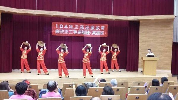 廉政義工舞蹈表演