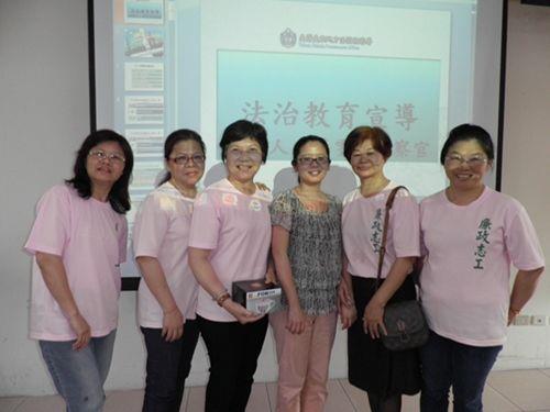 廉政志(義)工與台灣台南地方法院檢察署薛雯文檢察官合影