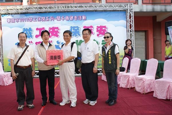 賴市長頒發「清廉獎」予獲獎民眾