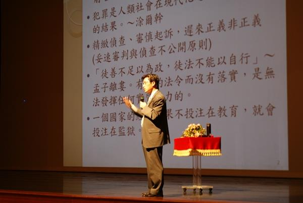 敦請臺南地方法院檢察署黃檢察官裕堯擔任講座上課情形