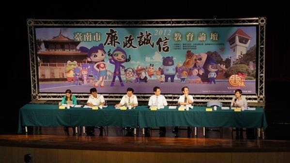 臺灣透明組織社會行銷部黃主任發言