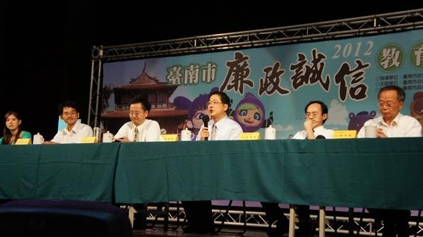 法務部廉政署鄭主任秘書主持「臺南市廉政誠信教育論壇」