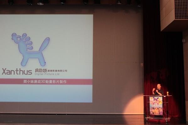 冉色斯創意影像有限公司姚執行長進行「廉政誠信教學動畫影片製作及創意連結簡介」