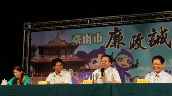 國立成功大學政治經濟研究所楊教授發言