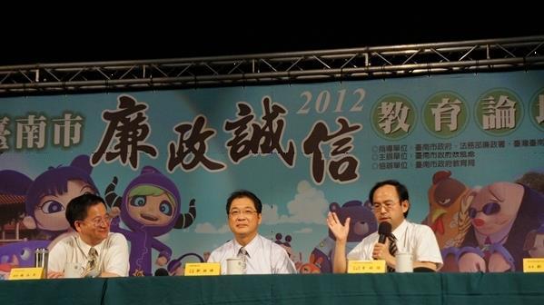 臺灣臺南地方法院檢察署曾主任檢察官發言