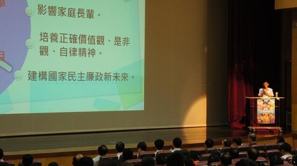 本府教育局政風室陳主任進行「臺南市廉政誠信教育工作推動報告」