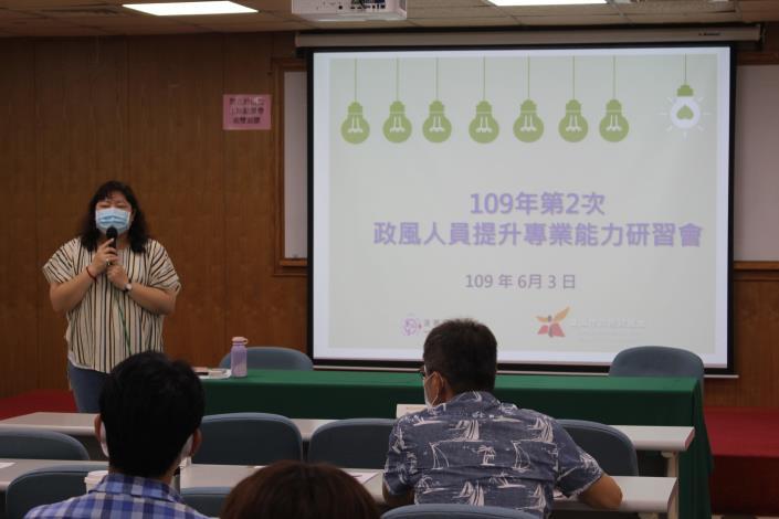 台灣首府大學學務處組長黃瓊婷主講 「CEDAW-實質平等、直接與間接歧視」