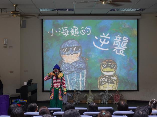 楊婉怡主任以小丑裝扮亮相,配合著輕鬆的背景音樂以邊走邊變魔術的方式,與現場志工們互動