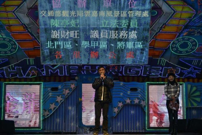 活動贊助人蔡金龍董事長致詞
