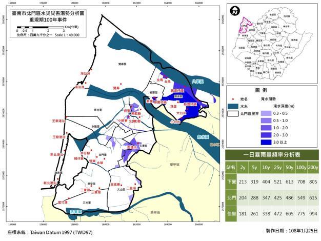 重現期100年日雨量淹水潛勢圖.JPG