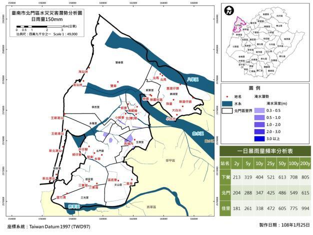 臺南市北門區天然災害潛勢地圖150mm.JPG