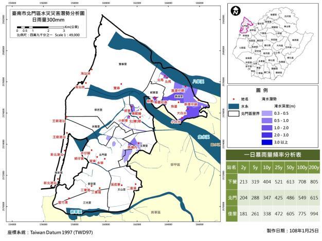臺南市北門區天然災害潛勢地圖300mm.JPG