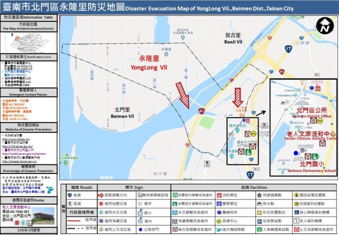 北門區永隆里防災地圖.JPG