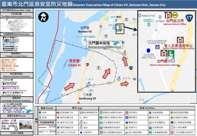 北門區慈安里防災地圖.JPG