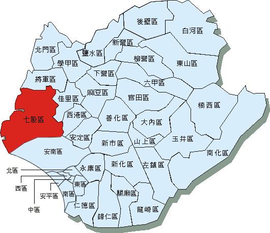 臺南市七股區公所全球資訊網七股區行政區域,本區位在臺南是西南方