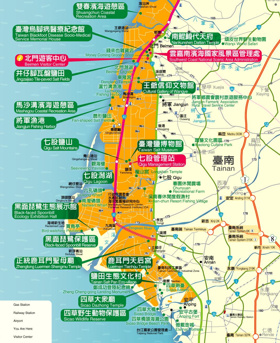 臺南市七股區公所全球資訊網電子地圖,本區未在本圖西南方,將軍區南面、安南區北面。