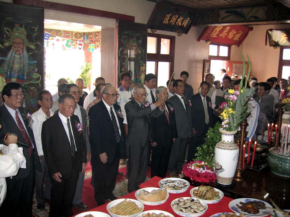 臺南市七股區公所全球資訊網,區內風景景名勝,篤加祭祖介紹。