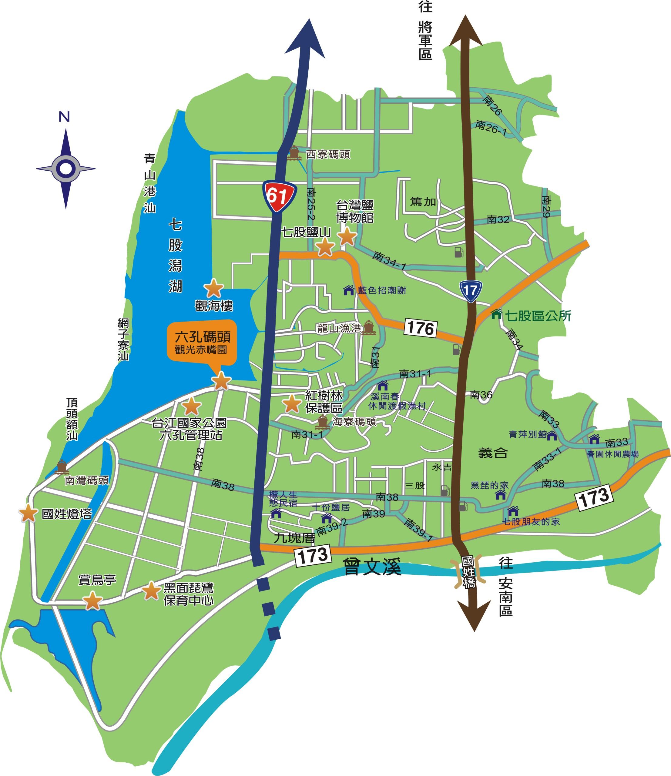 七股區公所位置圖