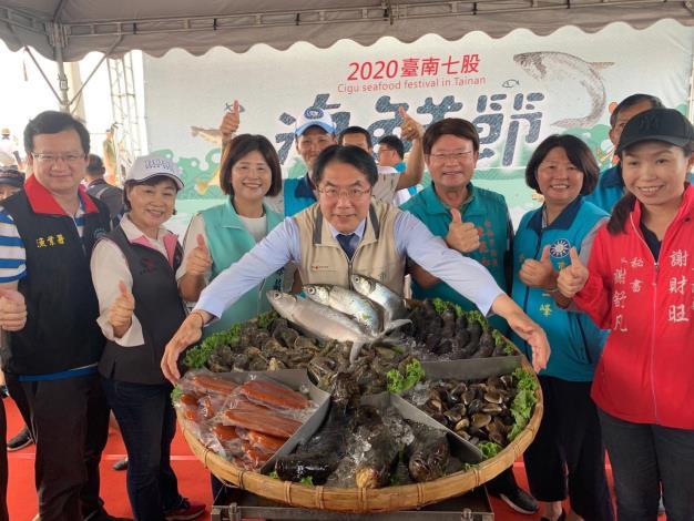 海鮮特產行銷