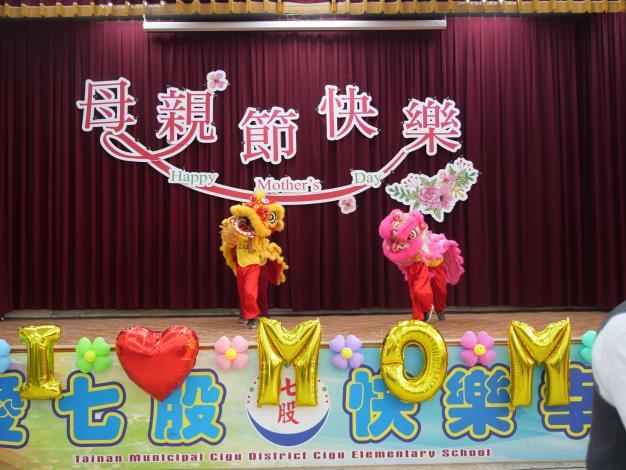 舞獅表演.JPG