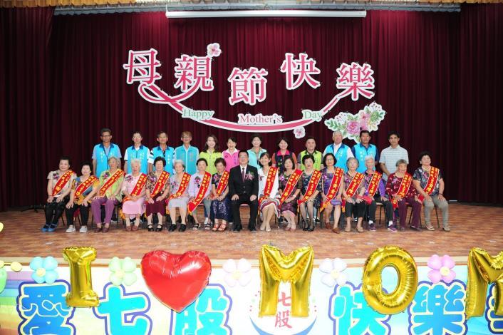 臺南市七股區110年模範母親表揚活動