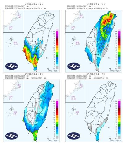 定量降水預報圖