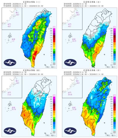 定量降水預報.PNG