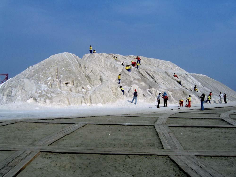 Cigu Salt Mountain
