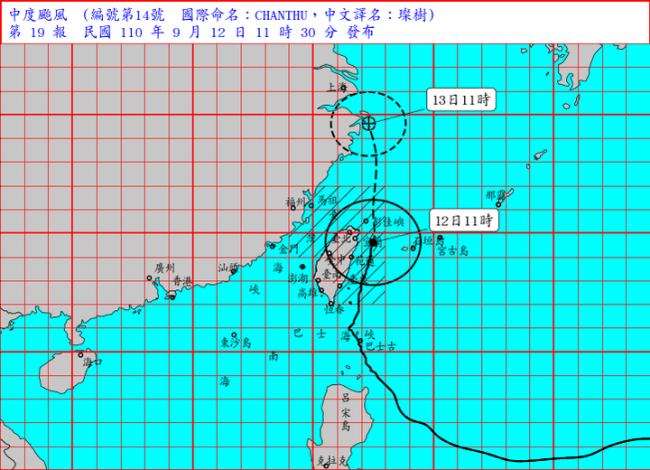 1100912天氣圖