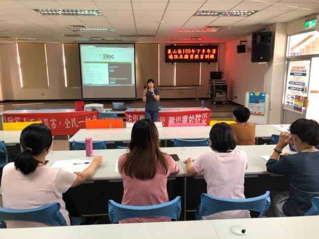 1091120下半年資訊及圖資教育訓練_201120_16