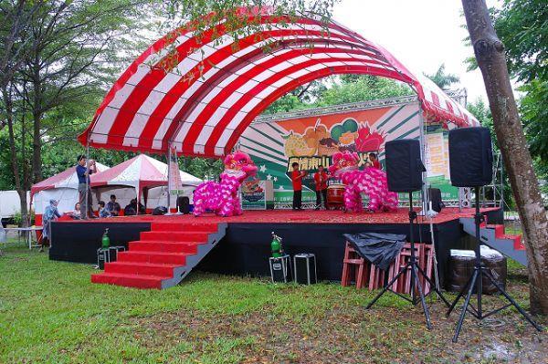 開幕前舞獅表演