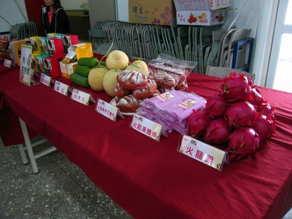 展示農特產品