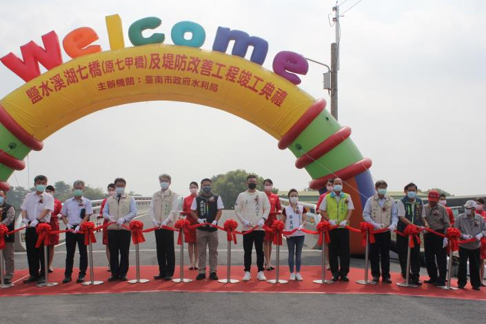 市長蒞臨鹽水溪湖七橋(原七甲橋)改建完成竣工典禮
