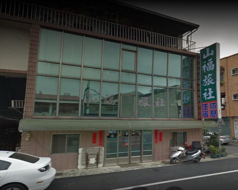 Shan Fu Hostel