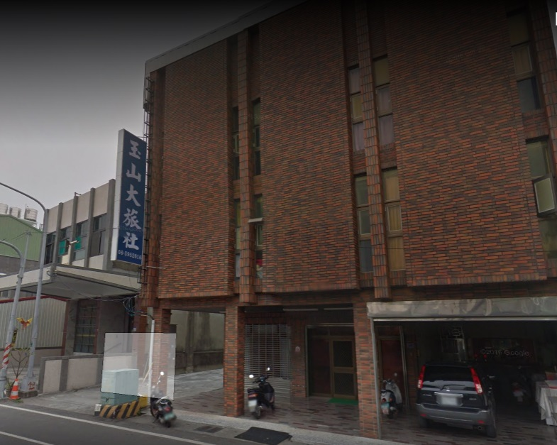 Yushan Big hostel