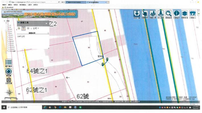 分區查詢系統上八田段94地號原有道路位置