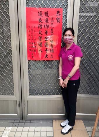 今(16)日陳仁偉區長特意前往張貼紅榜祝賀