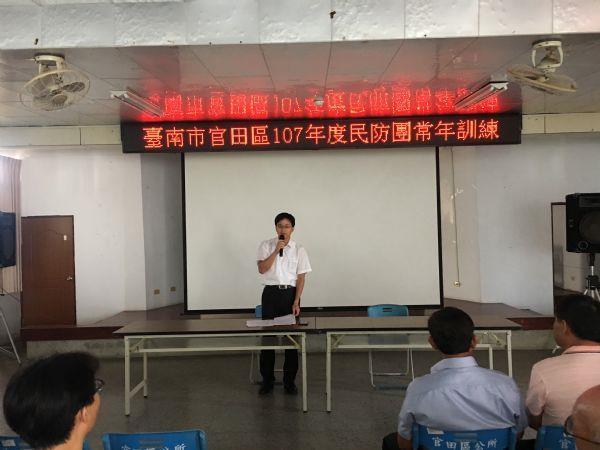 107年民防團常年訓練活動顏區長致詞