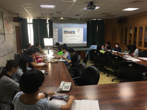 107年度Vidyo視訊會議系統操作要領教育訓練
