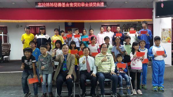 104年志玲姐姐慈善基金會獎學金頒獎典禮照片,共5張